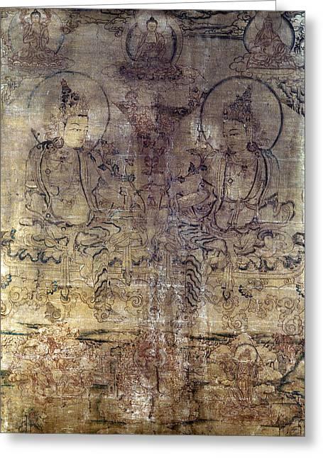 Tibetan Gouache Painting Greeting Card