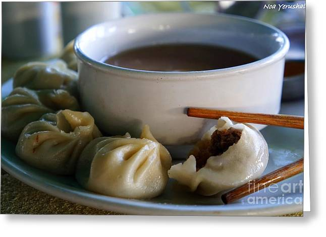 Tibetan Mutton Momo Taste Greeting Card
