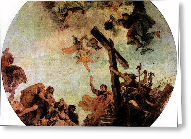 Tiepolo Discovery Of The True Cross Greeting Card