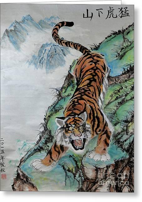 Tiger Greeting Card by Grace Wang