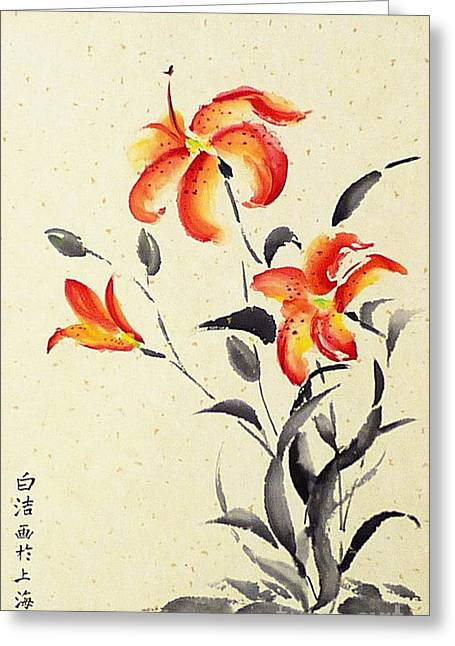 Tiger Lily - Red Greeting Card