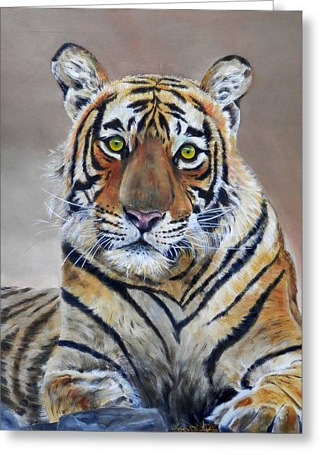 Tiger Portrait Greeting Card