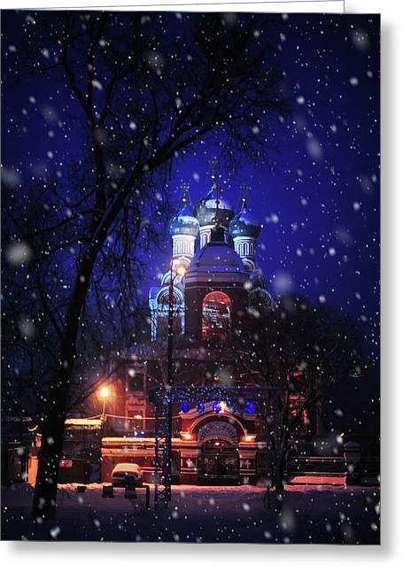 Tikhvin Church 1. Snowy Days In Moscow Greeting Card
