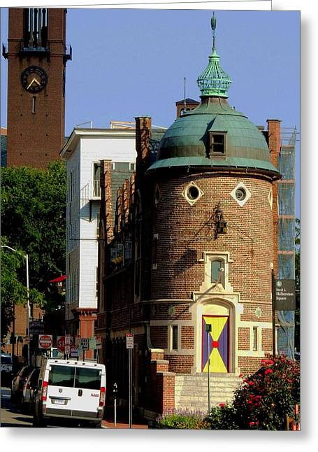 Time To Face The Harvard Lampoon Greeting Card