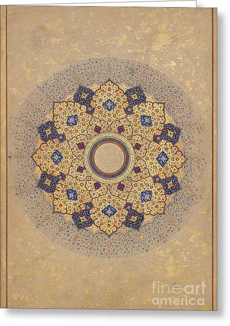 Titles Of Sha Jahan Greeting Card by Celestial Images