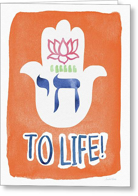 To Life Hamsa- Art By Linda Woods Greeting Card