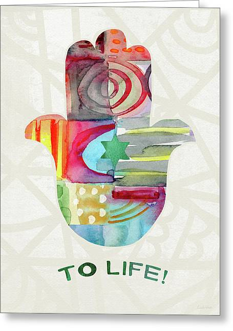To Life Hamsa With Green Star- Art By Linda Woods Greeting Card by Linda Woods