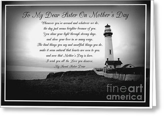 To My Dear Sister On Mother's Day. Greeting Card
