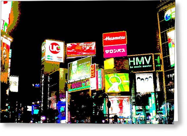 Tokyo By Night  Greeting Card by Enki Art