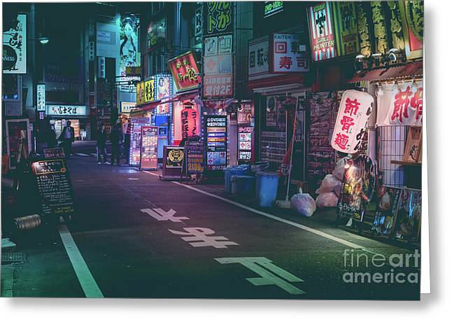 Tokyo Side Streets, Japan Greeting Card