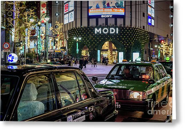 Tokyo Taxis, Japan Greeting Card