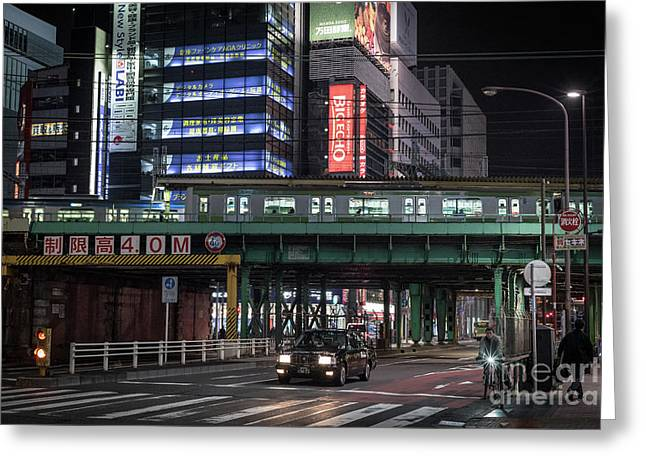 Tokyo Transportation, Japan Greeting Card
