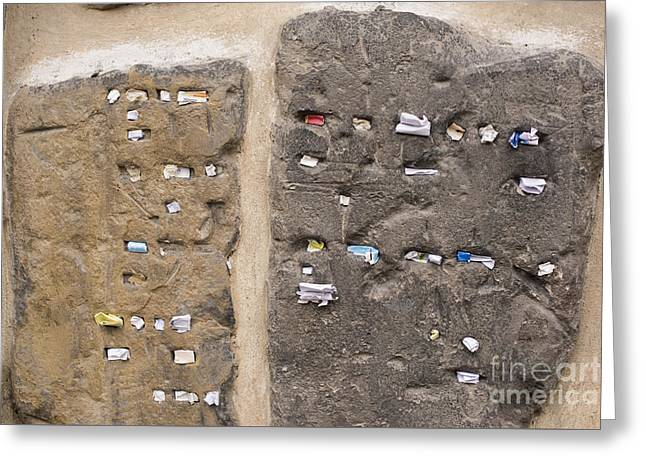 Tombstone Wall In Old Jewish Cemetery. Prague Greeting Card