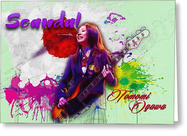 Tomomi Ogawa - Bass Guitar Greeting Card