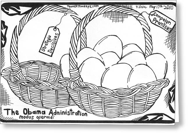 Too Many Eggs In One Basket By Yonatan Frimer Greeting Card by Yonatan Frimer Maze Artist