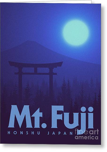 Torii Gate Japan - Blue Greeting Card