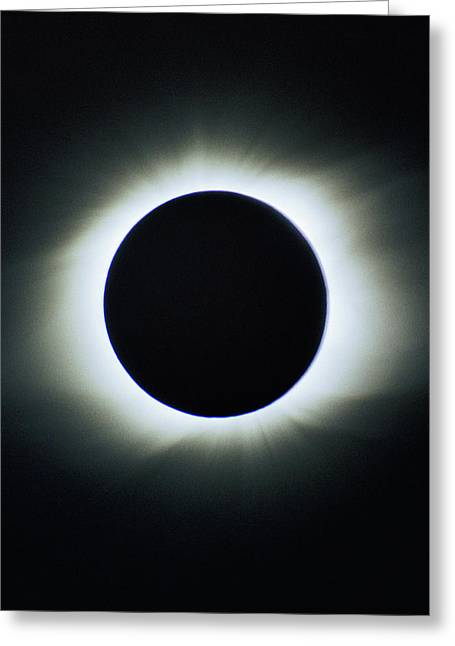 Total Solar Eclipse - Aruba 1998 Greeting Card