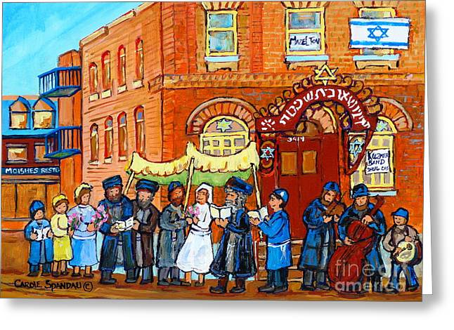 Tradition Chupa Wedding Bagg Shul Klezmer Muscian Jewish Art Montreal Memories Carole Spandau        Greeting Card by Carole Spandau