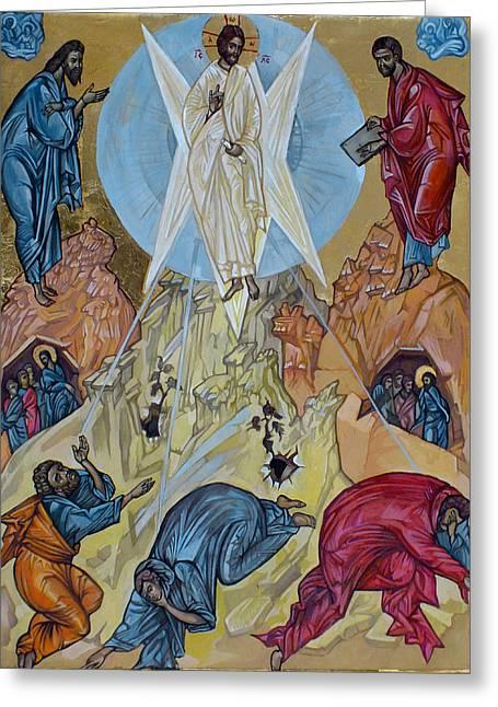 Transfiguration Greeting Card by Filip Mihail