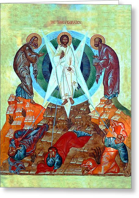 Transfiguration Of The Lord Greeting Card by Munir Alawi