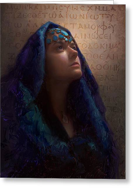 Transformation - Woman With Romans 12 2 Written In Original Greek  Greeting Card by Karen Whitworth