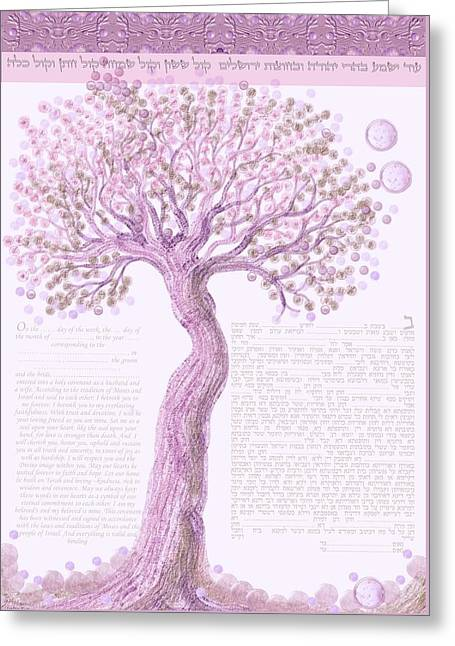 tree of life ketubah-Aramaic Conservative version Greeting Card by Sandrine Kespi