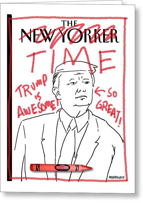 Trump Time Greeting Card
