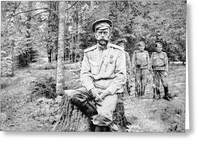 Tsar Nicholas II In Bolshevik Captivity At Tsarskoye Selo In 1917 Greeting Card