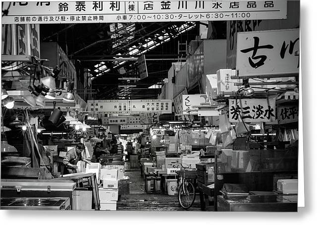 Tsukiji Shijo, Tokyo Fish Market, Japan Greeting Card