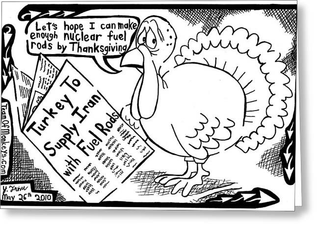 Yonatan Frimer Mixed Media Greeting Cards - Turkey Nuclear Fuel Rods by Thanksgiving by Yonatan Frimer Greeting Card by Yonatan Frimer Maze Artist