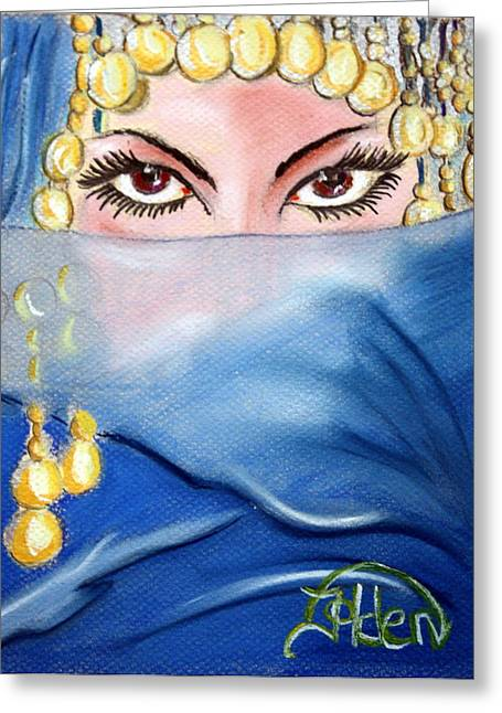 Veiled Pastels Greeting Cards - Turkish Delight Greeting Card by Jo Hoden