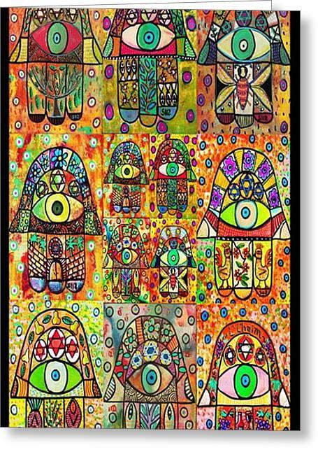 Judaic Greeting Cards - Twelve Hamsas Greeting Card by Sandra Silberzweig
