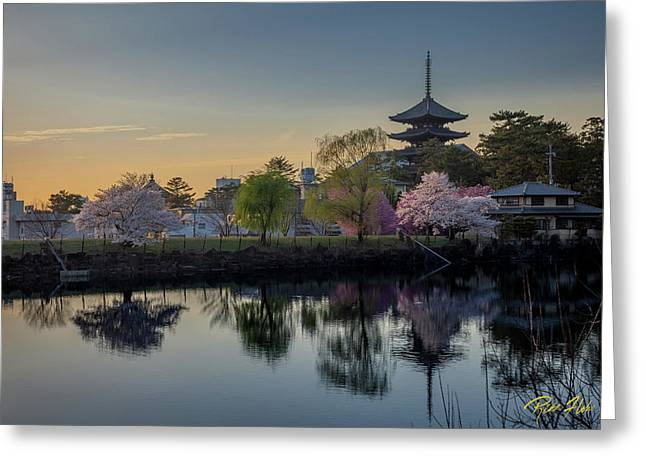 Greeting Card featuring the photograph Twilight Temple by Rikk Flohr