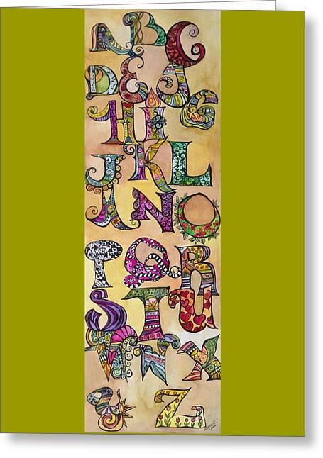 Twisty Greeting Card
