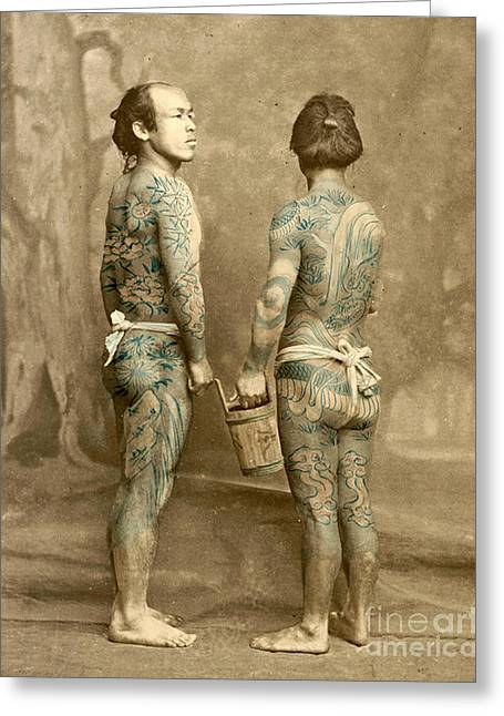 Two Men With Traditional Japanese Irezumi Tattoos Greeting Card