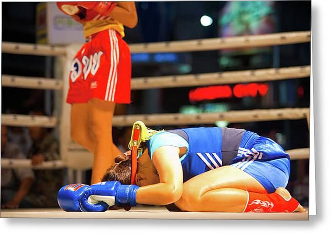 Two Wai Khru Muay Thai Standing Greeting Card