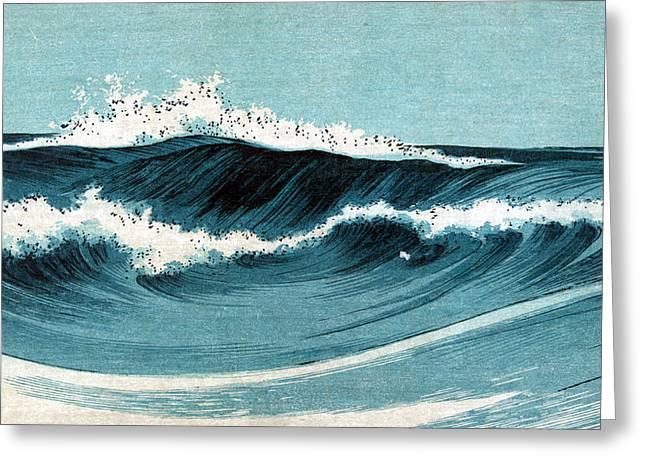Meiji Greeting Cards - Uehara: Ocean Waves Greeting Card by Granger