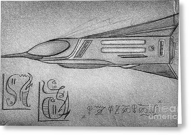 Ufo Alien Space Shuttle Greeting Card