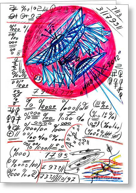 Ufo Space Shuttle And Its Motor. Description Greeting Card by Sofia Metal Queen
