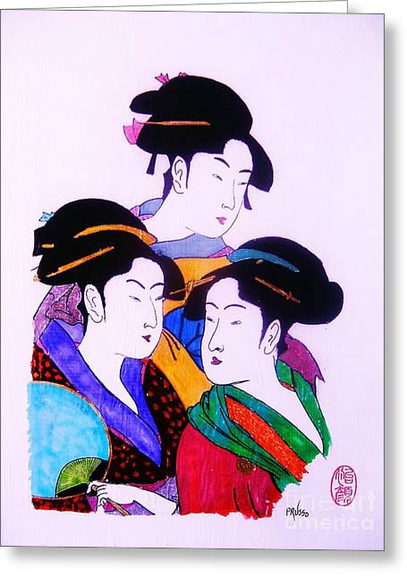 Greeting Card featuring the painting Ukiyo Sekai Go by Roberto Prusso