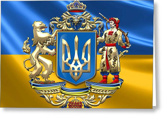 Ukraine - Greater Coat Of Arms  Greeting Card