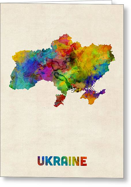 Ukraine Watercolor Map Greeting Card by Michael Tompsett