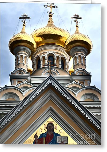 Ukrainian Church Greeting Card by Andrew Michael