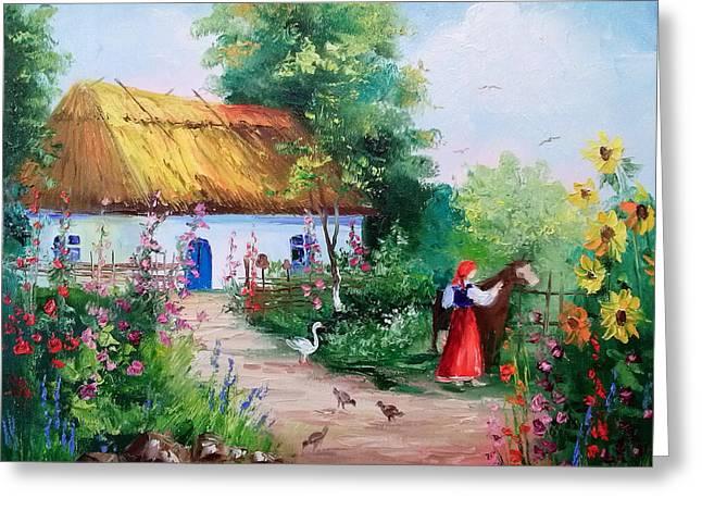 Ukrainian House Greeting Card