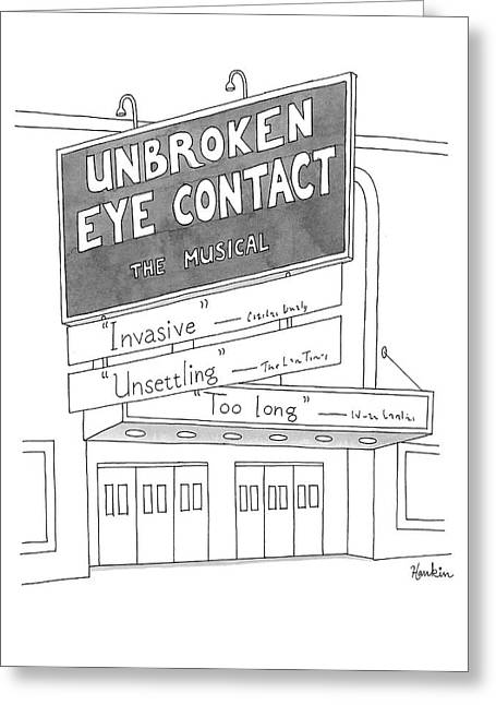 Unbroken Eye Contact The Musical Greeting Card