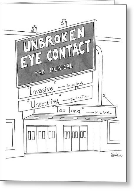 Unbroken Eye Contact The Musical Greeting Card