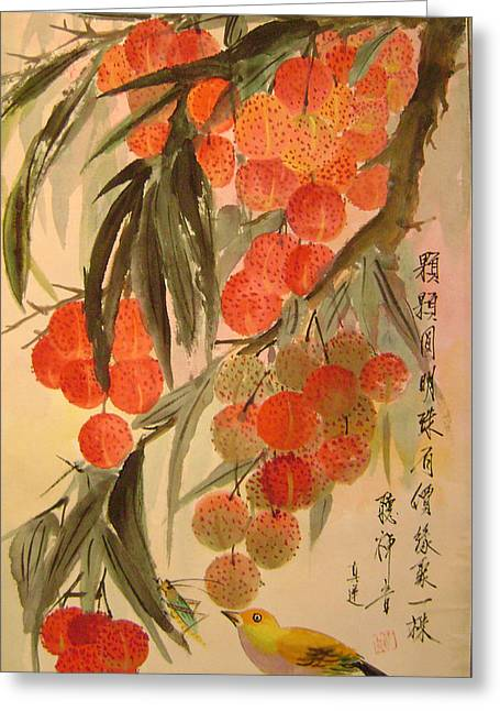 Under The Lichee Tree Greeting Card by Lian Zhen