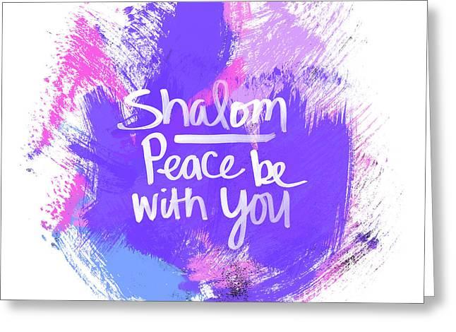 Unicorn Colors Shalom- Art By Linda Woods Greeting Card