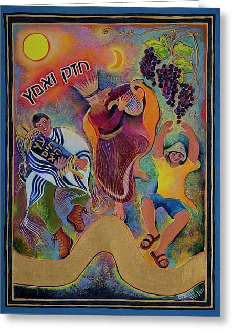 Unity On The Golden Path Greeting Card by Chana Helen Rosenberg