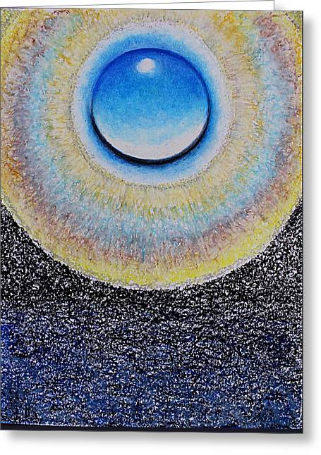 Universal Eye In Blue Greeting Card